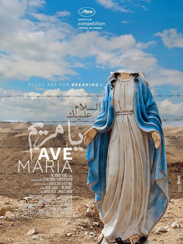 Ave Maria. Image Courtesy of oscar.go.com.